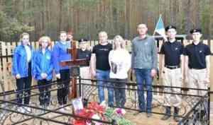 В Котласском районе перезахоронили останки солдата