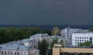 5 июля в Архангельске обещает быть пасмурным
