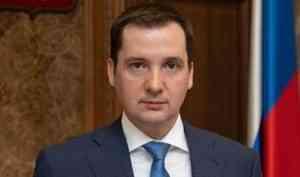 Александр Цыбульский поздравил северян сДнём работников речного иморского флота