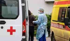 Оперштаб России: 170 человек заболели COVID-19 в Архангельской области за последние сутки
