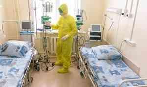 Один пациент с COVID-19 скончался за сутки в Архангельской области — данные оперштаба России