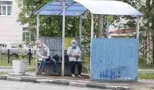 О 104 случаях заболевания COVID-19 в Архангельской области за сутки сообщил оперштаб региона