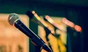 В Архангельске подвели итоги первого этапа конкурса молодых исполнителей
