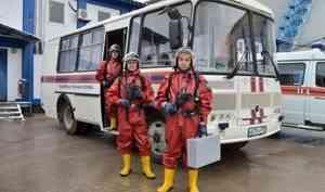 Государственной горноспасательной службе России – 98 лет