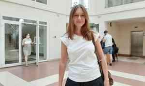 «Мне не страшно критиковать государство»: последнее слово нашей коллеги, которой грозит 6 лет тюрьмы за колонку