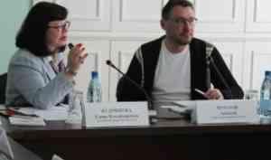 САФУ и КБ «Стрелка» обсудили перспективы сотрудничества