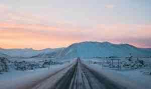 Фонд «Росконгресс» провел онлайн-встречу с представителями арктических регионов