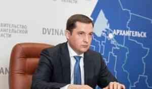 Правительство Архангельской области заключит соглашение о строительстве железнодорожного переезда в Вельске