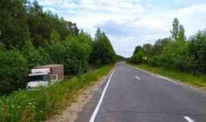 ВВерхнетоемском районе врезультатеДТП погиб водитель грузового фургона