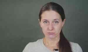Суд приговорил журналистку к штрафу за оправдание теракта в Архангельске