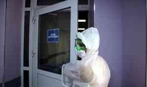 Оперштаб Архангельской области подтвердил еще 14 смертей от коронавируса