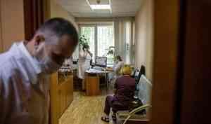 Оперштаб региона: выявлены 119 новых случаев с COVID-19 в Архангельской области