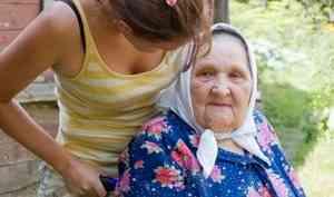 Граждане, взявшие впериод пандемии под опеку инвалидов, престарелых идетей, могут получить специальную выплату