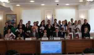 Александр Цыбульский пригласил на работу лучших выпускников САФУ