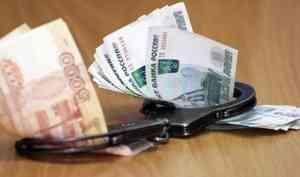 Архангельскую область назвали одним изсамых коррупционных регионов России. «Регион 29» разбирается, почему