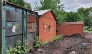 В Архангельске продолжается зачистка незаконных гаражей