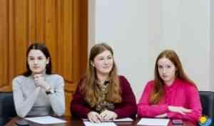 Екатерина Романова: САФУ – университет возможностей для каждого студента