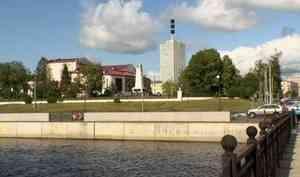 Набережная вАрхангельске будет существенно обновлена