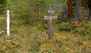 ВВельском районе приводят впорядок кладбище заключенных Севдвинлага