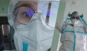 Бойцы студенческих отрядов Архангельска - на передовой в борьбе с коронавирусной инфекцией
