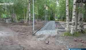 Нареконструкцию парков искверов вАрхангельске выделен 151 миллион рублей