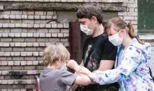 В Архангельской области продлили ограничения из-за COVID-19: по каким правилам будем жить до 14 июля