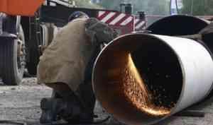 Плановое отключение горячей воды в центре Архангельска переносят