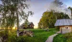 В Кенозерье открываются гостиницы и гостевые дома