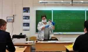 Без сбоев прошел самый массовый ЕГЭ в Архангельской области