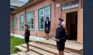 В поселке Оксовский Плесецкого района запланировано строительство новой школы