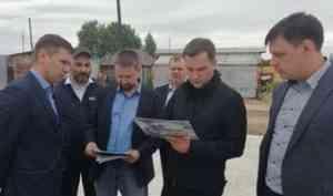 Дорогу в Североонежске намерены отремонтировать за счет Фонда развития моногородов