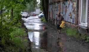 8 июля в Архангельске будет дождливо