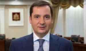 Александр Цыбульский поздравил северян с Днем семьи, любви и верности