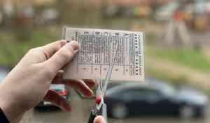 МВД планирует обновить водительские удостоверения