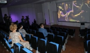 В Северодвинске создают виртуальны концертный зал