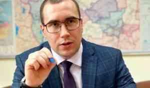 Депутат от ЛДПР Пивков: Возрастной диапазон для выплат на детей нужно расширить!