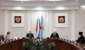 В Правительстве Архангельской области обсудили августовское мероприятие, посвященное 500-летию Сийского монастыря