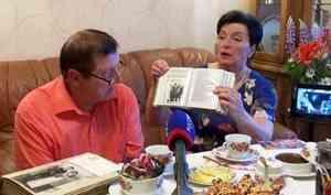 Сегодня поздравления принимают супруги Карьялайнен изАрхангельска