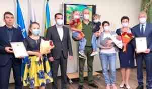 Александр Цыбульский: «День семьи, любви и верности становится настоящим праздником для северян»
