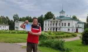 Уроженец Архангельска победил в поэтическом конкурсе некрасовского музея