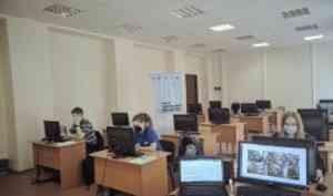 В САФУ начал работу центр контроля за проведением ЕГЭ