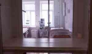 Врегионе— 113 новых случаев заболевания коронавирусом запрошедшие сутки