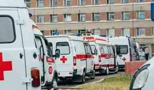 «Тяжелых пациентов будет меньше»: когда ждать вторую волну коронавируса
