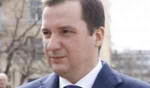 Цыбульский вошел в топ-3 губернаторов с самым большим количеством негативных комментариев о себе