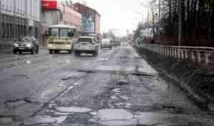 Активисты ОНФ «выбили» на ремонт архангельских дорог 150 миллионов рублей