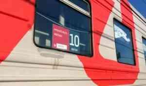 Возобновлено ежедневное жд-сообщение между Архангельском и Москвой