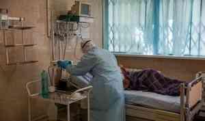О 112 случаях заболевания COVID-19 в Архангельской области за сутки сообщил оперштаб региона