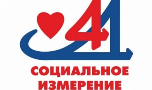 Архангельский ЦБК запустил проект добрых идей