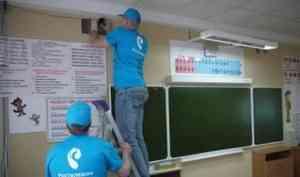 За проведением ЕГЭ в Поморье и НАО следила система видеонаблюдения «Ростелекома»