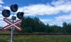ДТП на ж/д-переезде в Архангельской области не повлияло на график движения поездов